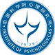 中国科学院心理研究所心理短培