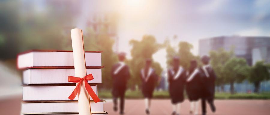 北京外国语大学在职研究生招生时间是什么时候?如何报考?